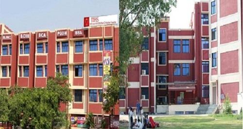 IIHS (Indirapuram Institute Of Higher Studies)