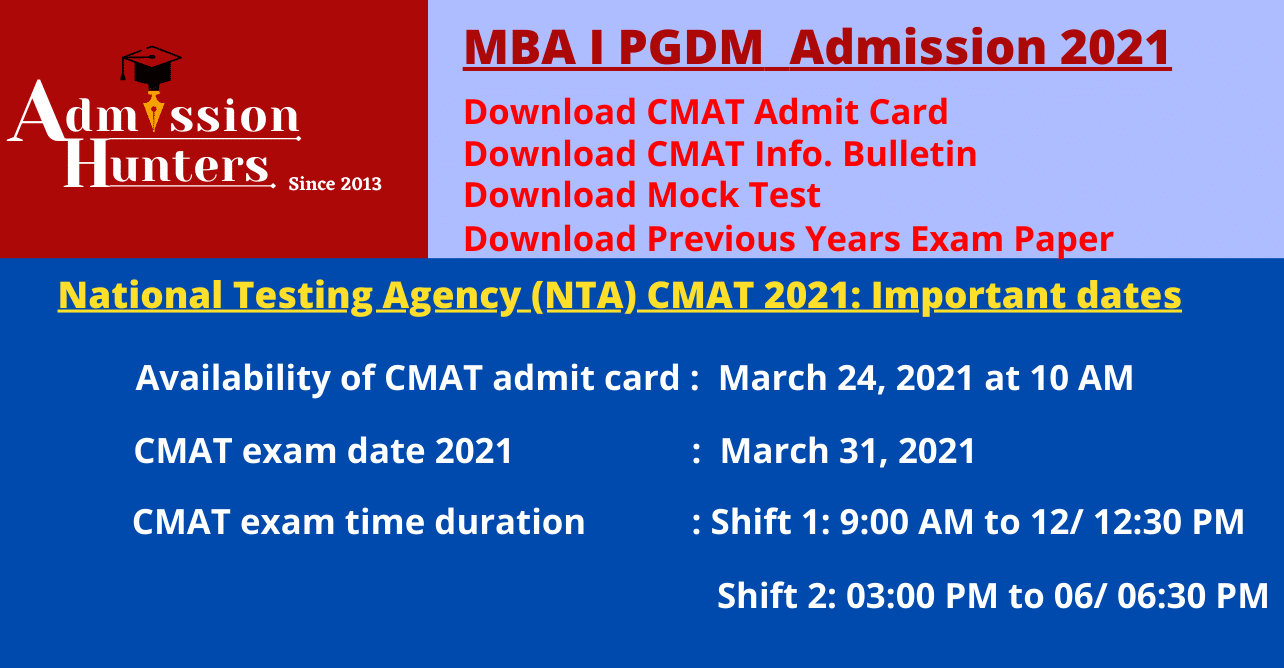 CMAT Admit Card 2021:Download Hall Ticket | Mock Test |Previous Papers
