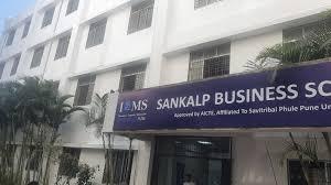 ISMS (International School Of Management Studies), Pune, Maharashtra