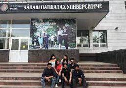 Chuvash Medical State University